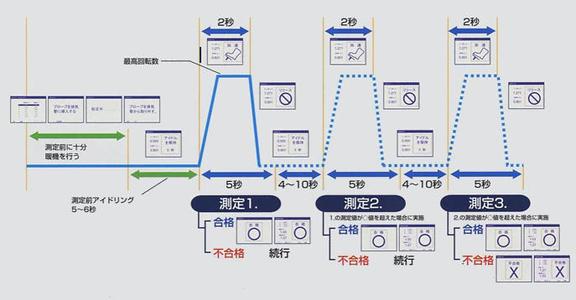 Opacimeter-2-original.jpg